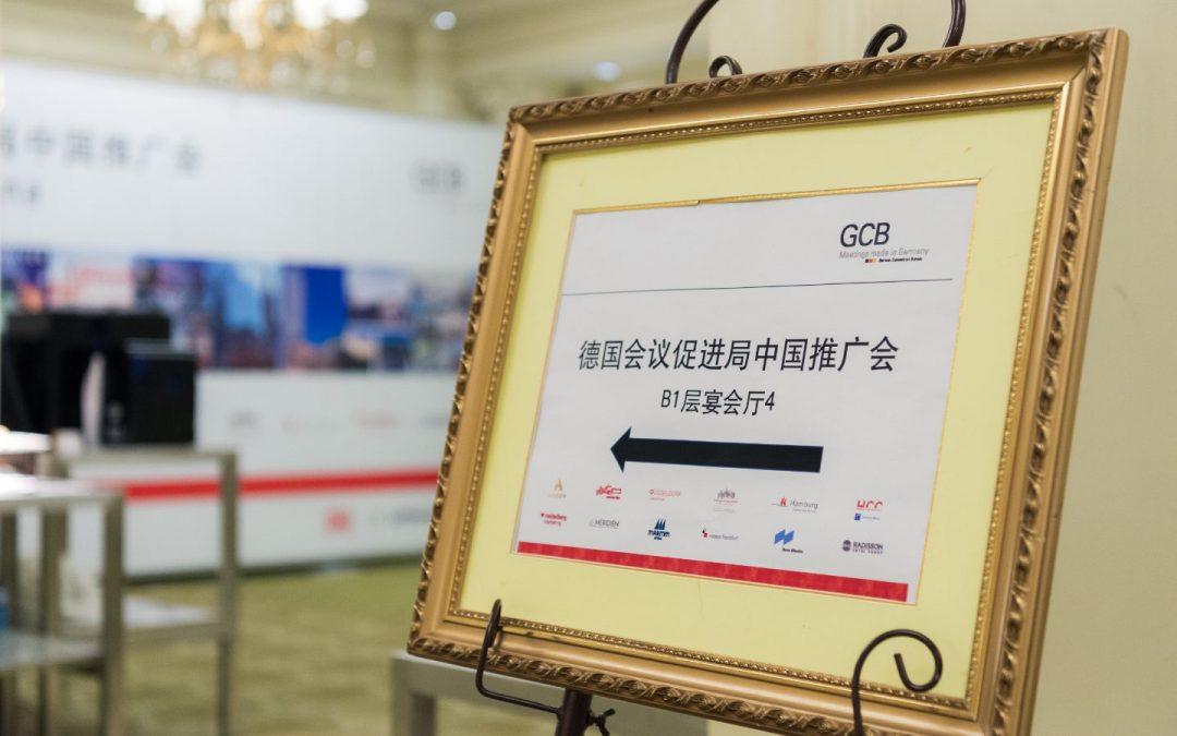 Website China