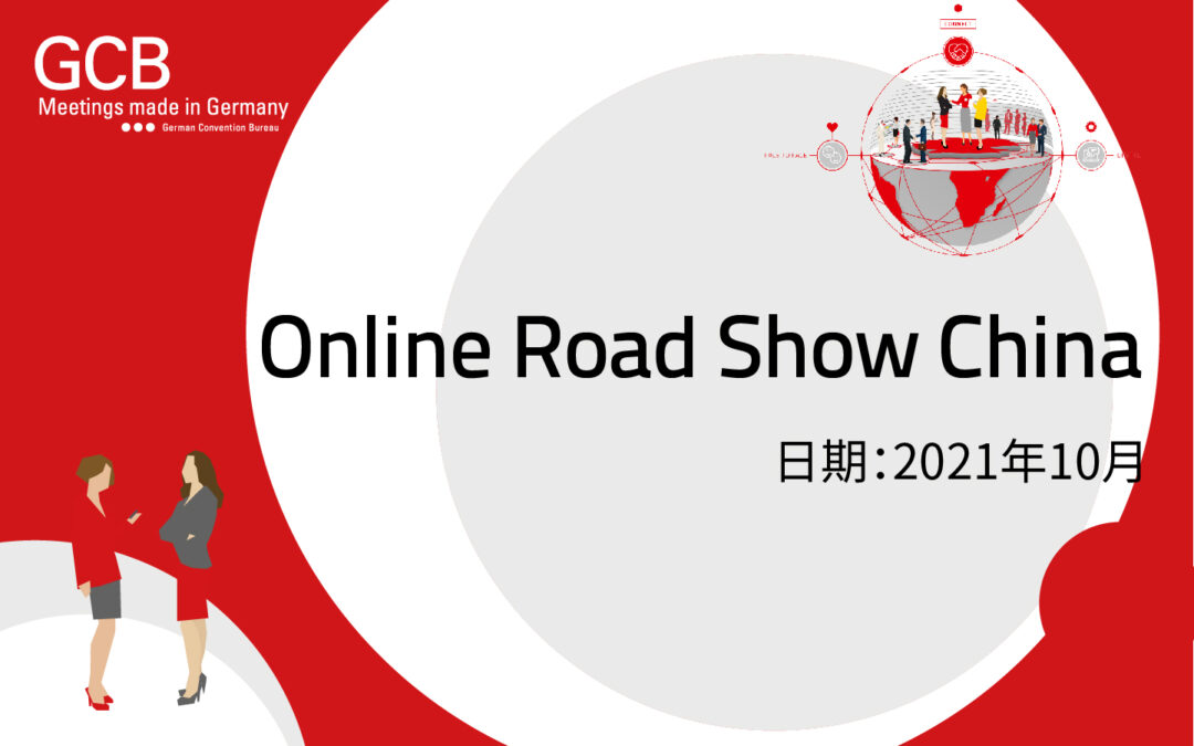 Online Road Show China