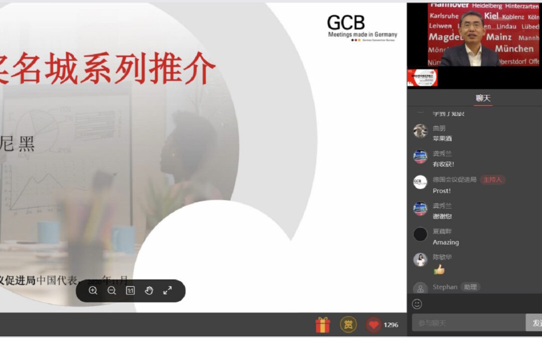 Webinar China